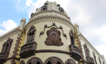 Antigua Casa Presidencial, ahora Archivo Nacional de Honduras