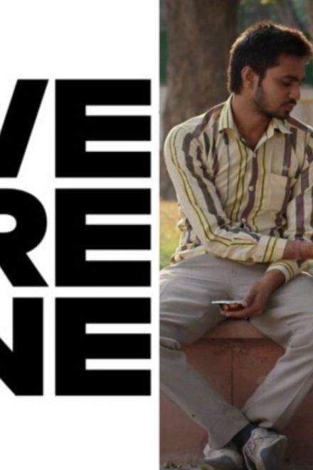 """El festival de cine """"We are One"""" reunirá grandes cineastas y presentará 100 películas"""