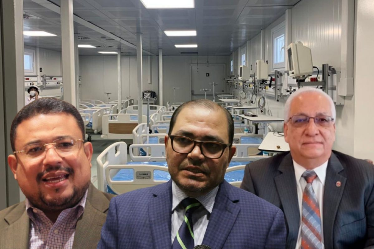 """FONAC, UNAH y Confraternidad describen como """"¡IMPRESIONANTE!"""" hospital móvil de Cortés"""