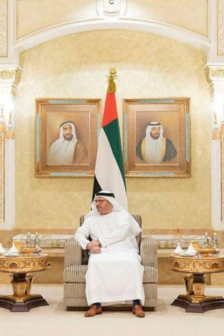 Israel anuncia la apertura de embajada en Emiratos Árabes Unidos